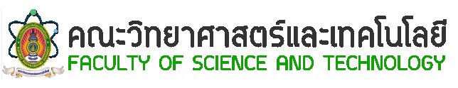 คณะวิทยาศาสตร์และเทคโนโลยี มหาวิทยาลัยราชภัฏราชนครินทร์